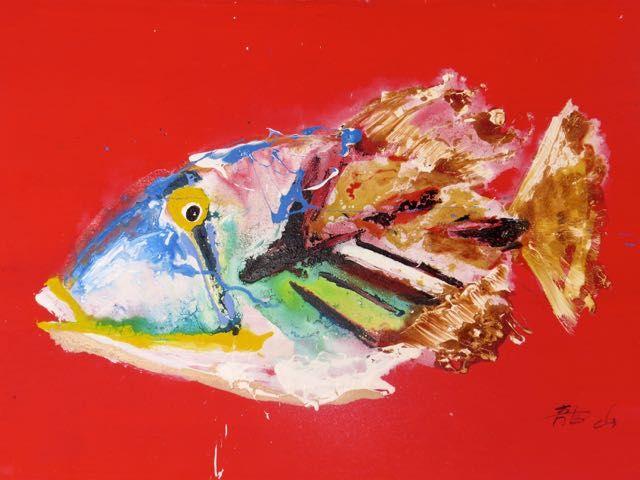 Qunce zeng est un peintre calligraphe le charme for Vente poisson rouge montpellier